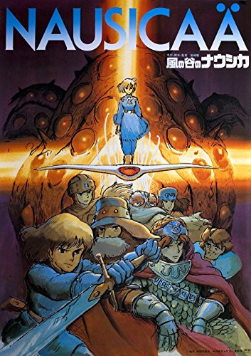 Nausicaa of the Valley of the Wind 1984 Japanese B2 Poster