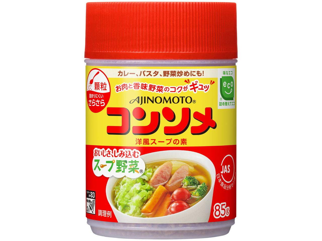 Ajinomoto KK consomme granules 85gX4 pieces [Parallel import] by Ajinomoto