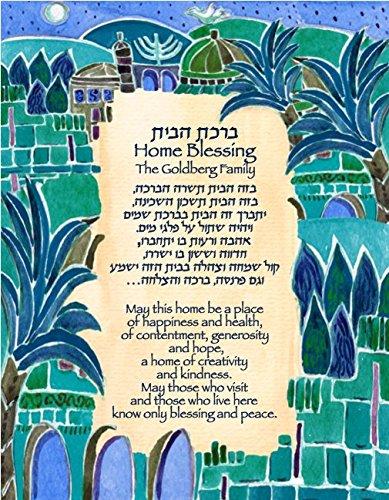 Hebrew House Blessing - HANUKKAH CHANUKAH gift - Custom Jewish Home Blessing - House Blessing - Jewish Judaica - Hebrew English - Blue Jerusalem - Jewish home gift