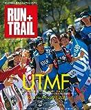 RUN+TRAIL vol.4 (SAN-EI MOOK)