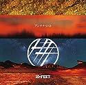 10-FEET / アンテナラスト[DVD付初回限定盤A]の商品画像