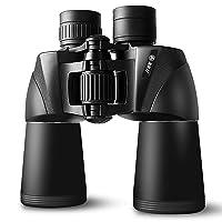 Deals on AAJI 10x50 HD Professional Waterproof Fogproof Binoculars