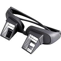 HD Bed prisme horizontal Lazy Lunettes Creative Périscope Voir Lunettes lunettes de lecture régulier Noir