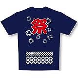 日本 Tシャツ XL 祭 084445