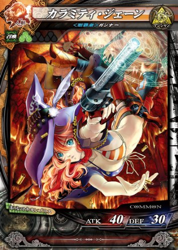 Lord of Vermilion III Official Guide Book (Se-mook) [The Book (Soft Cover)]