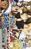 新テニスの王子様 23.5 パーフェクトファンブック (ジャンプコミックス)