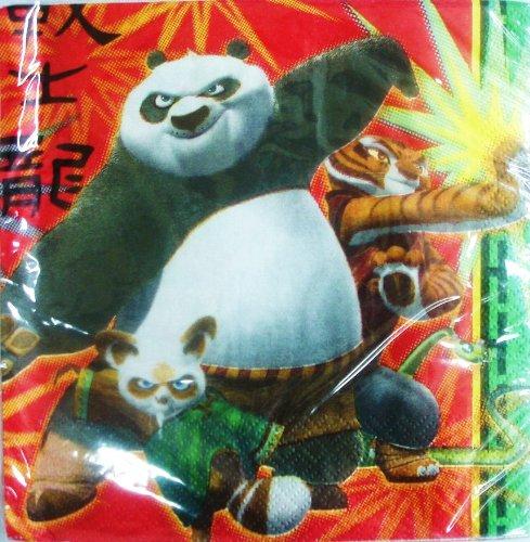 Hallmark Kung Fu Panda '2' Large Napkins (16ct) by Hallmark