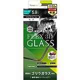 Simplism iPhone XS/X対応 [FLEX対応 3D] Gorillaガラス 複合フレームガラス ブラック