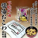 Chiba souvenirs Noda souvenir Shimousa Noda soy sauce rice with red beans