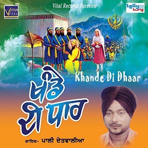 Pali detwalia ii bhena mangan duavan ii anand music ii new punjabi.