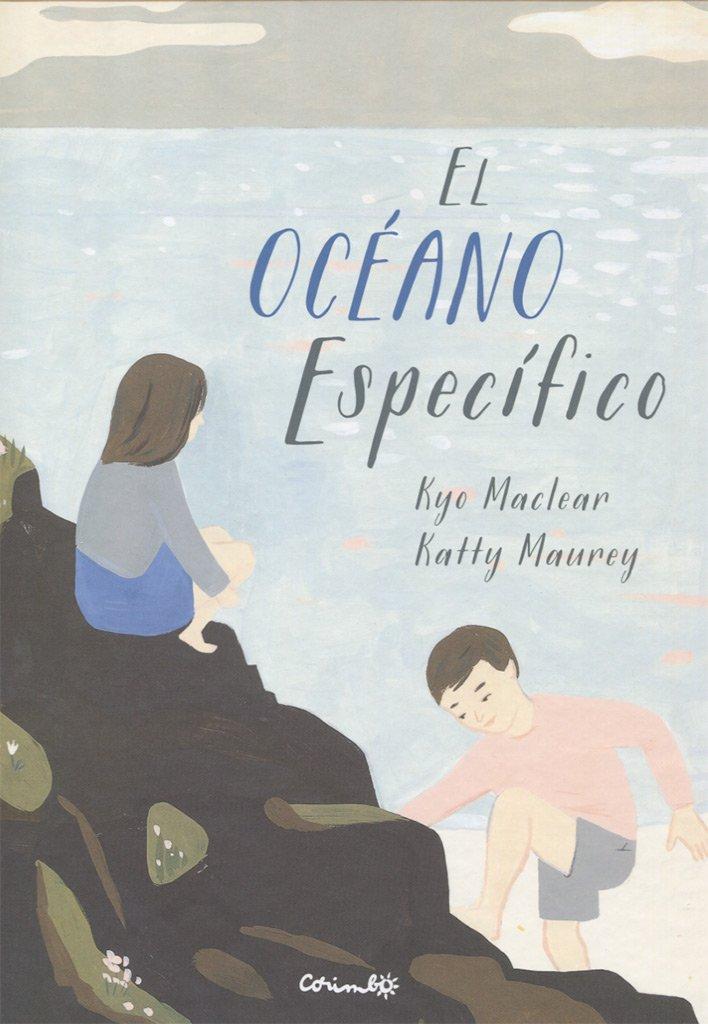 El océano específico (Spanish Edition)