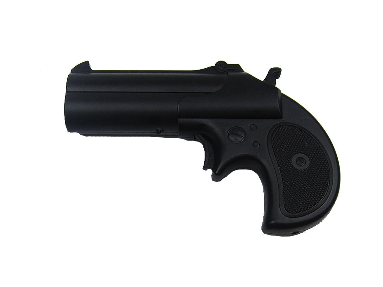 Emob Kid's 1:6 Die Cast Imitation Mini Pistol Air Gun Toy with Bb Soft  Bullets (Derringer) ( 1Jj2J3As-11, Black)
