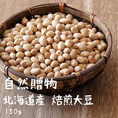 前田屋『国産 煎り大豆』