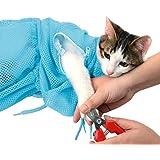 About U. 多機能洗濯キャットバッグアン 保定袋 猫用 ネット 猫 シャンプー 爪切り 耳掃除などに便利 病院や移動時に メッシュ 清潔 ペット用品 (ブルー)