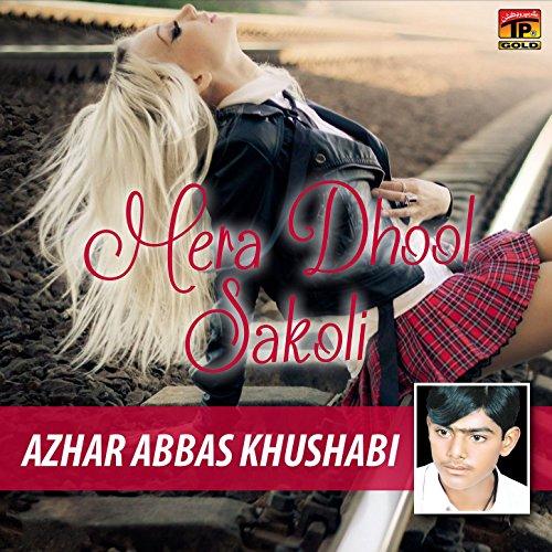 Mil ke na tuiyoon dhola azhar abbas khushabi album 6 saraiki.