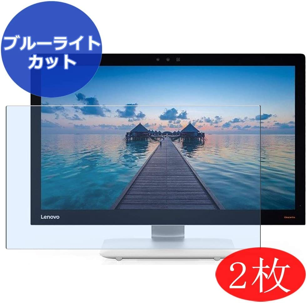 """【2 Pack】 Synvy Anti Blue Light Screen Protector for Lenovo ideacentre AIO 910-27ISH 27"""" All in ONE Screen Film Protective Protectors [Not Tempered Glass]"""