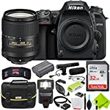 Nikon D7500 DSLR Camera with Nikon 18-300mm Lens Professional Combo