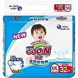 GOO.N 大王 维E系列 环贴式纸尿裤 XXL32片(适合大于15kg) 包装更新中