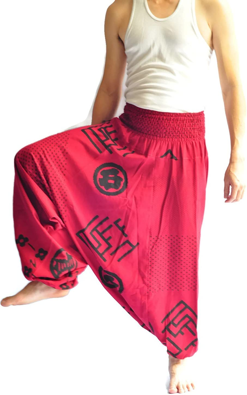 Baggy Yoga Hippie Boho Aladdin Alibaba Harem Pants One Size Handmade Red