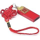 Onchoice USB Stick cinese nodo USB 2.016GB Flash Drive cinese Nationale Caratteristiche regalo per amici, familiari e Geliebte–Natale, Ringraziamento giorno cinese rosso