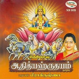 : Navagraha Padalgal (Language: Tamil): Meera Krishna: MP3 Downloads