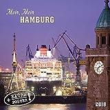 Hamburg (181103)
