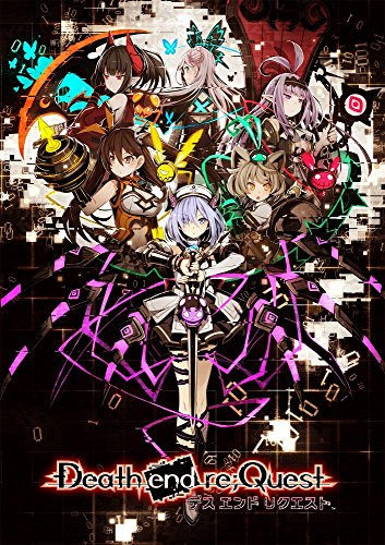 Death end re;Quest Death end BOXの商品画像