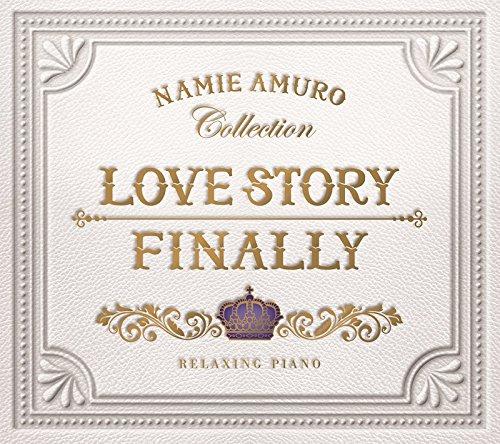 リラクシング・ピアノ~Love Story・Finally/安室奈美恵コレクション