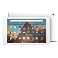 【Newモデル】Fire HD 10 タブレット ホワイト (10インチHDディスプレイ) 32GB