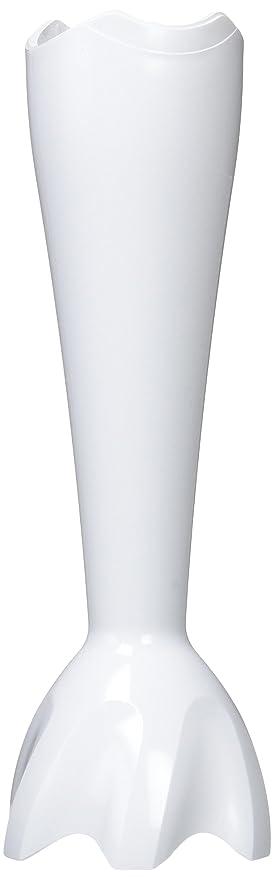 Braun Plastikschaft kpl. weiß, zu MR5000 (4191/4192)