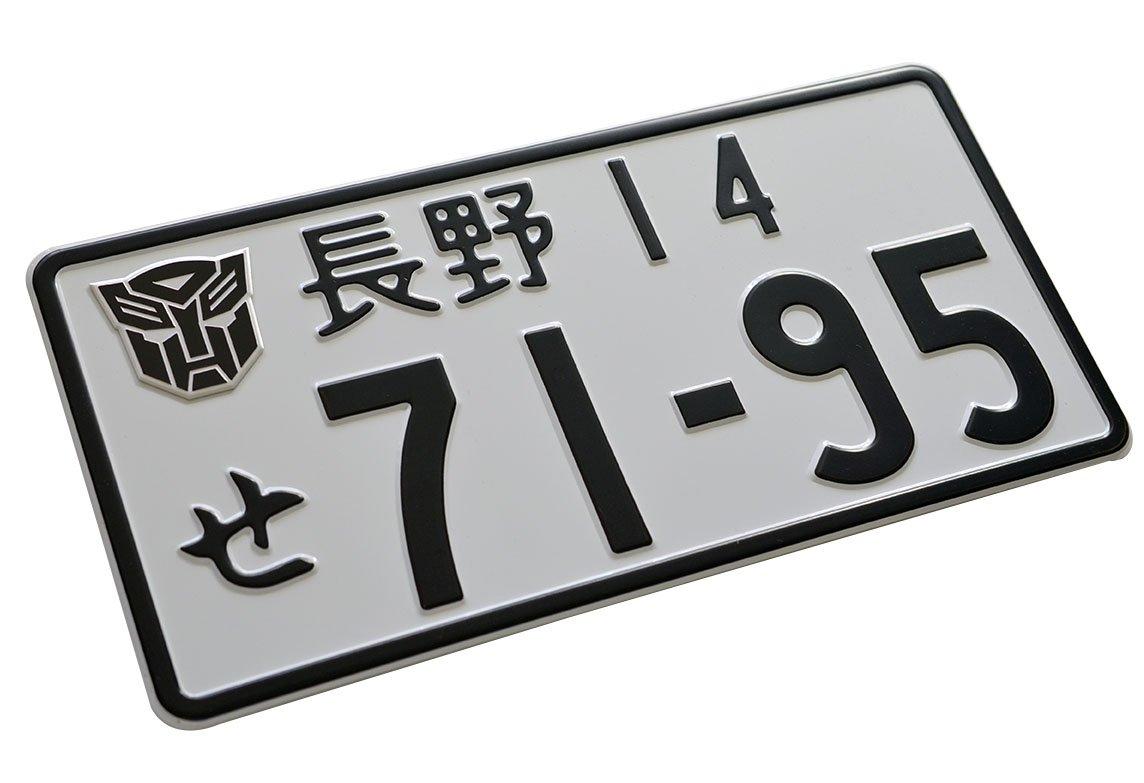 JDM TAG Combo BLACK AUTOBOT Real Aluminum Emblem Badge ...