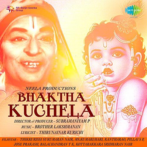 Karunayanu Deva By A P Komala On Amazon Music Amazoncom