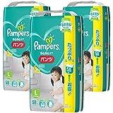 Pampers pants Ultra jumbo L168 sheets (three 56 sheets ~) (pants type)