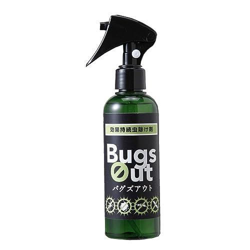 コモライフ 効果持続虫除け剤バグズアウト