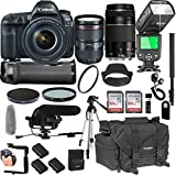 Canon EOS 5D Mark IV With 24-105mm f/4 L IS II USM + 75-300mm III Lenses + 128GB Memory + Canon Camera Bag + Pro Battery Bundle + Power Grip + Microphone + TTL SpeedLight + Pro Filters,(24pc Bundle)