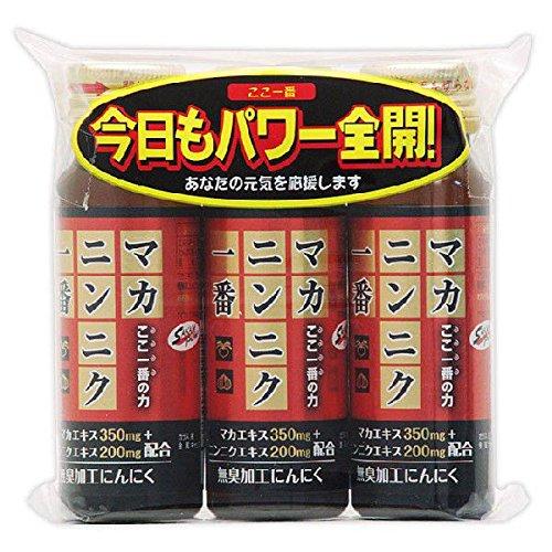 阪本漢法 マカニンニク一番 50mlx3本x20 B00YXH9H7S
