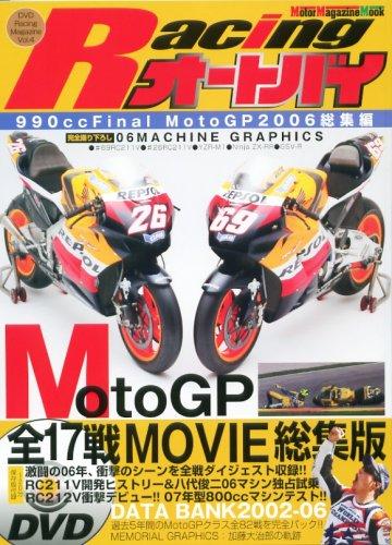 Zx Racing - 4