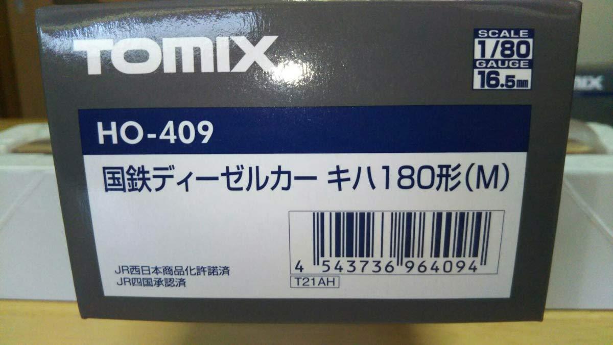 トミックス HO-409 国鉄ディーゼルカー キハ180形 B07SCT8RGT