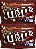 espresso candies - M&M's Chocolate Candy (2 Pack) Flavor Vote Crunchy Espresso Sharing Size, 8 Ounce Bags