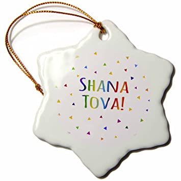 Amazon.de: 3dRose InspirationzStore - Shana Tova Judaica - Rosch HA ...