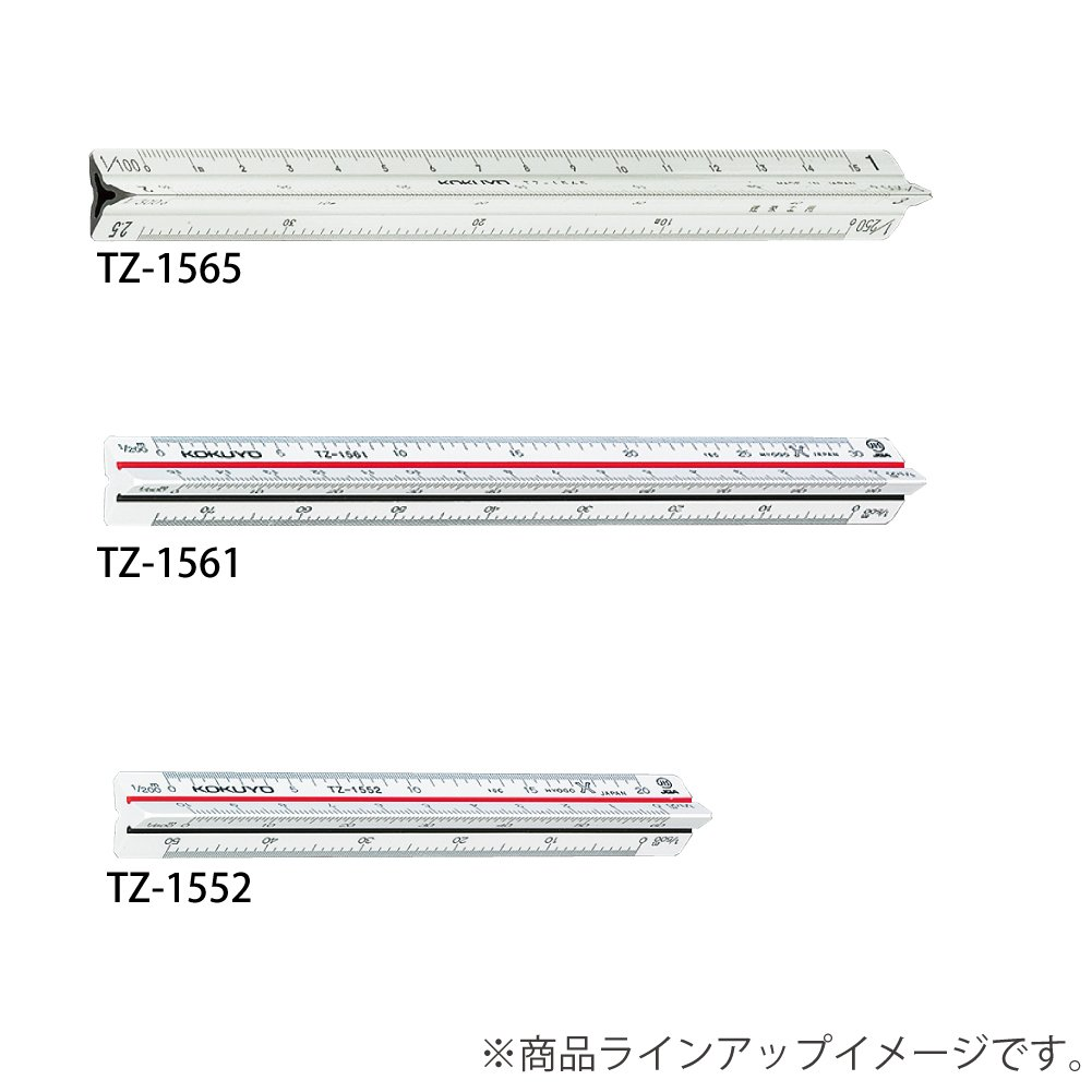 TZ-1561 triangular scale plastic core 15cm (japan import) by Kokuyo Co., Ltd. (Image #4)
