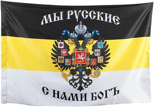 Seasaleshop bandera nacional, bandera Imperial ruso negro amarillo blanco Variété de Options 90 x 135 cm (bolsa OPP), Deux lignes: Amazon.es: Jardín