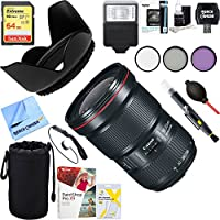 Canon EF 16-35mm f/2.8L III USM Ultra Wide Angle Zoom Lens (0573C002) + 64GB Ultimate Filter & Flash Photography Bundle