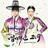 My Sassy Girl: SBS Drama (Original Soundtrack)