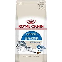 ROYAL CANIN皇家室内成猫粮 2kg(I27)(包装更新,随机发送)