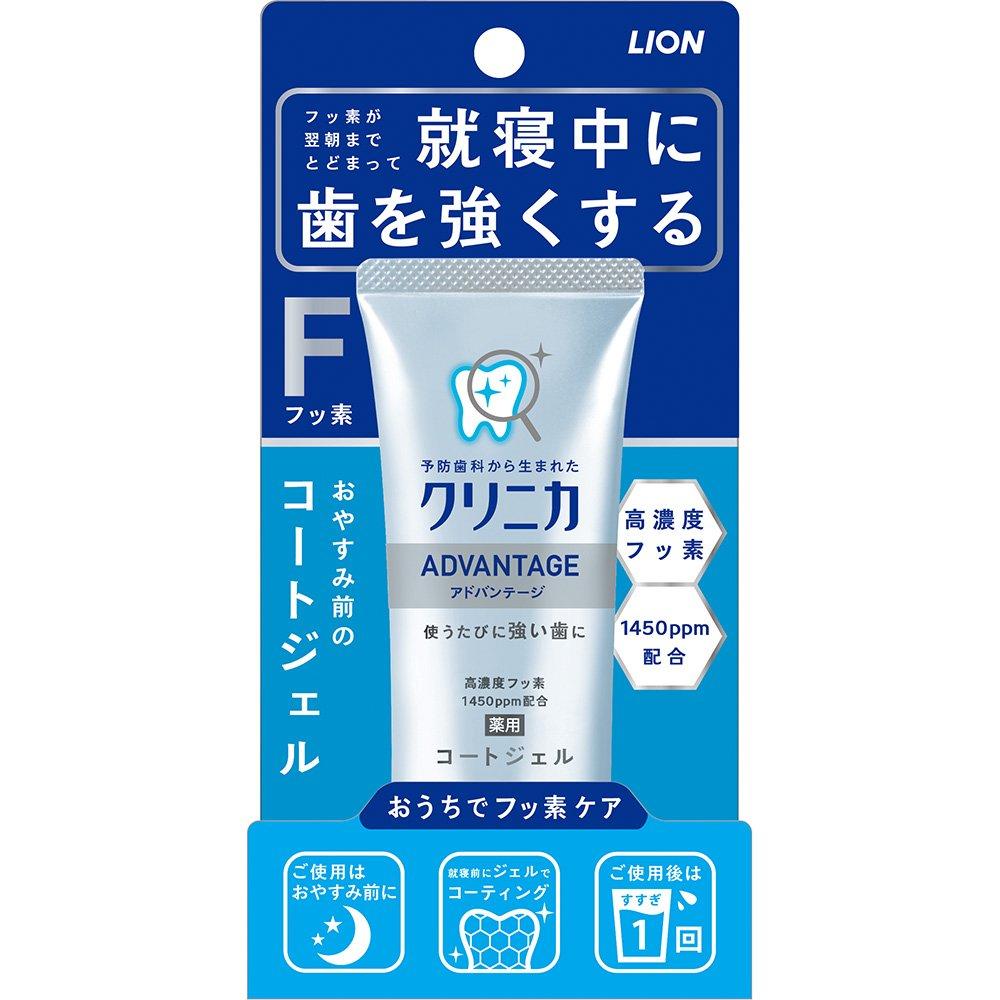 クリニカアドバンテージ コートジェル 60g (医薬部外品) product image