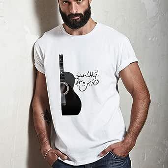 Printed Cotton T-shirt for Men, Size 3XL,White