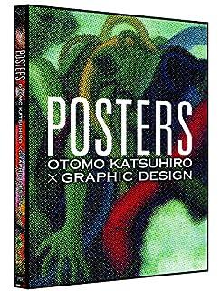 POSTERS: OTOMO KATSUHIRO×GRAPHIC DESIGN (Japanese Edition) (4756244475) | Amazon Products
