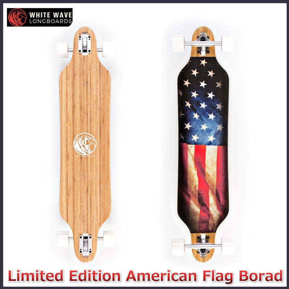 【返品不可】 WHITE WAVE ロング スケートボード WAVE CRUISER ロング 41インチ 日本正規品 リミッテッドモデル ホワイト ウェーブ ロンスケ 日本正規品 B074XTTWTW, はぴキャラ:d1a6b780 --- a0267596.xsph.ru