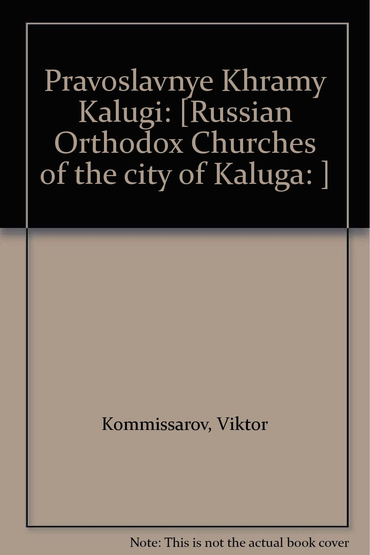 Pravoslavnye Khramy Kalugi: [Russian Orthodox Churches of the city of Kaluga: ] PDF